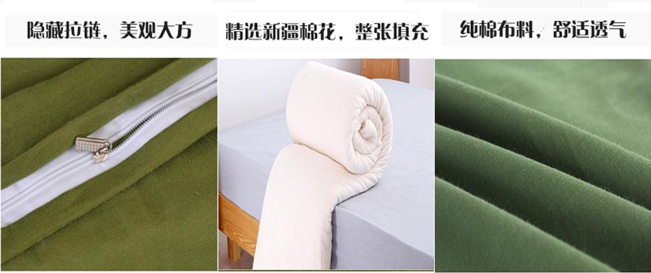 军绿棉花被细节