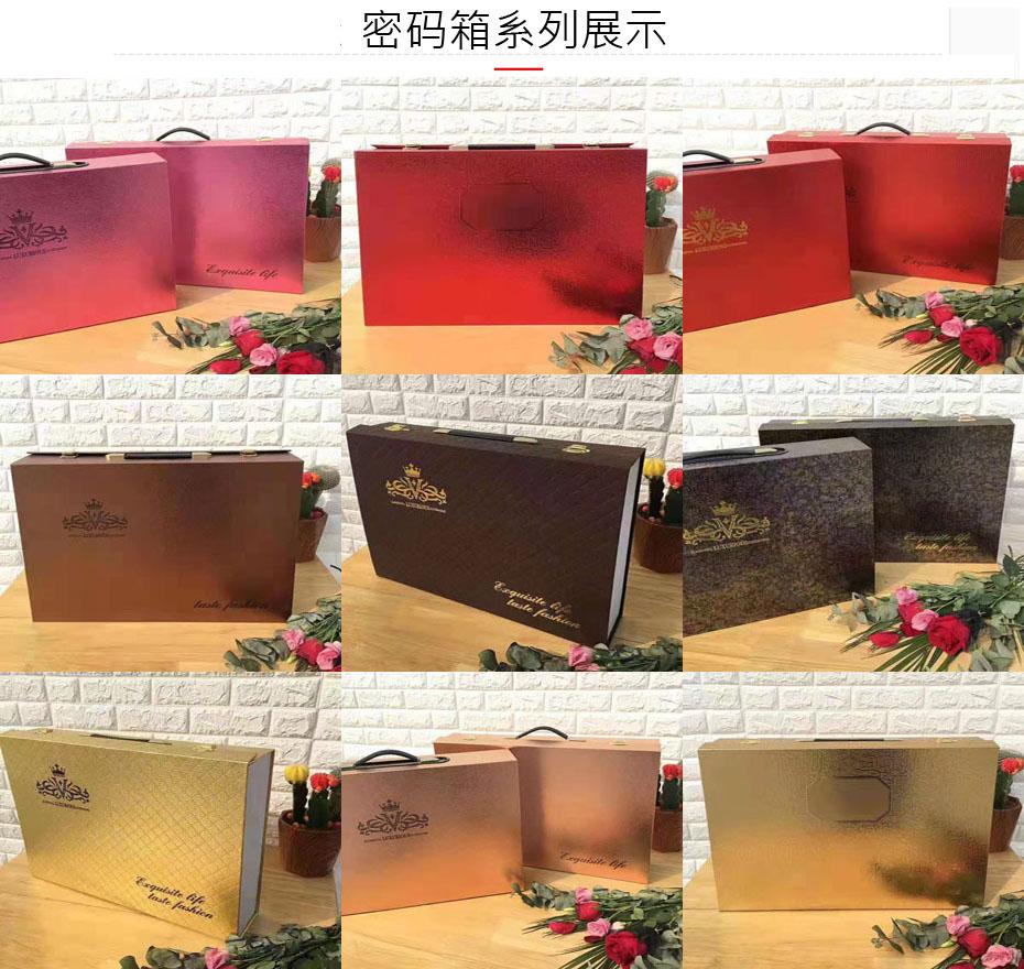 resource/images/0456b55754934c91918ca371c9967c7f_24.jpg