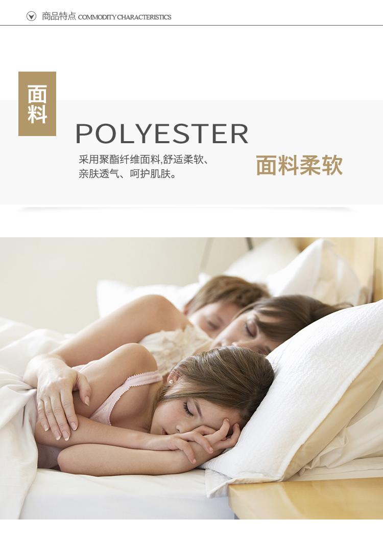 详情星级酒店枕芯图(3)