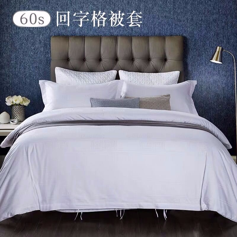 酒店布草床上用品套件